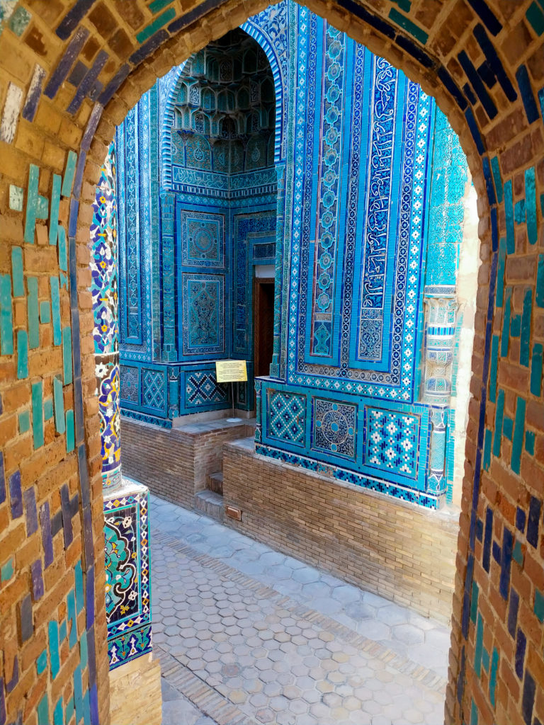 Храмовый комплекс Самарканд