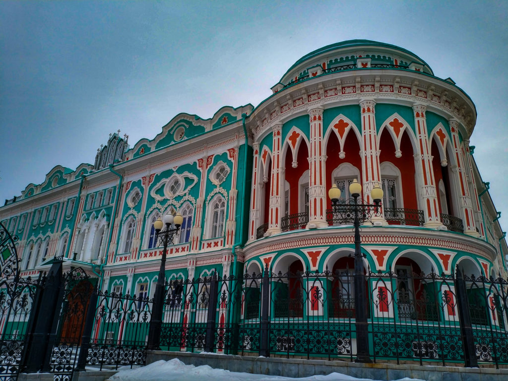 дворец Екатеринбург