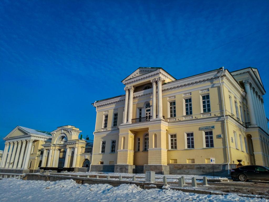 Екатеринбург усадьба