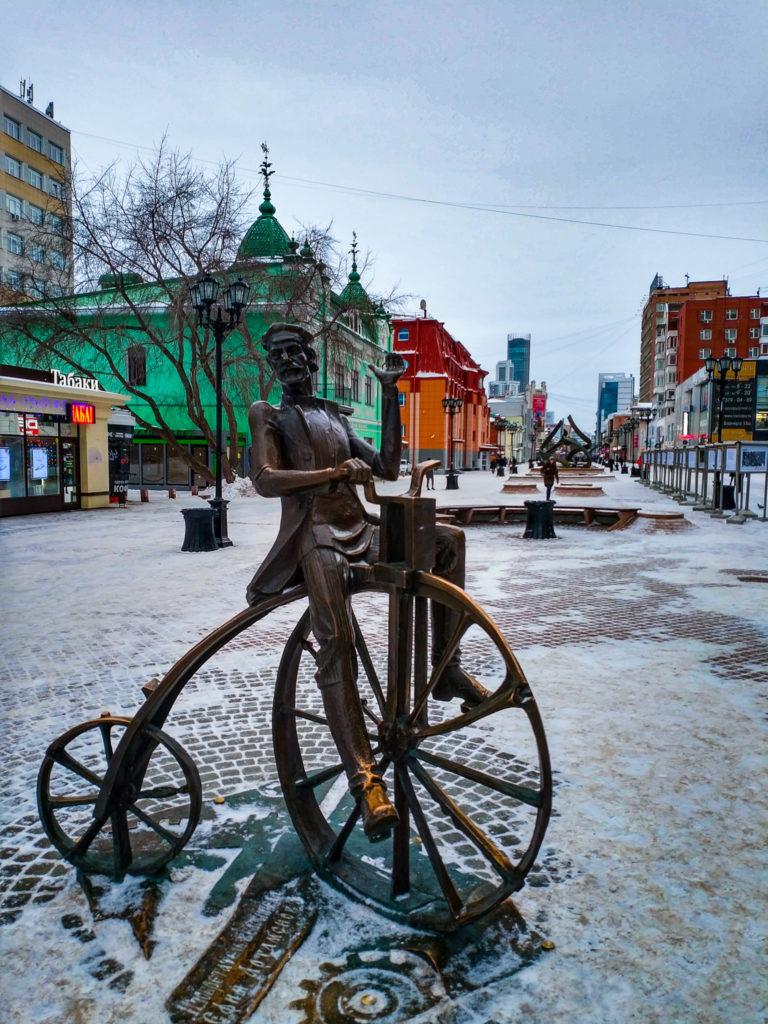 памятник Екатеринбург