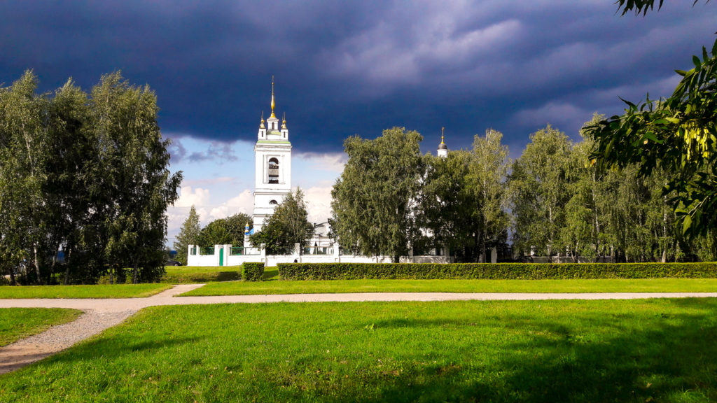 Музей-заповедник Есенина