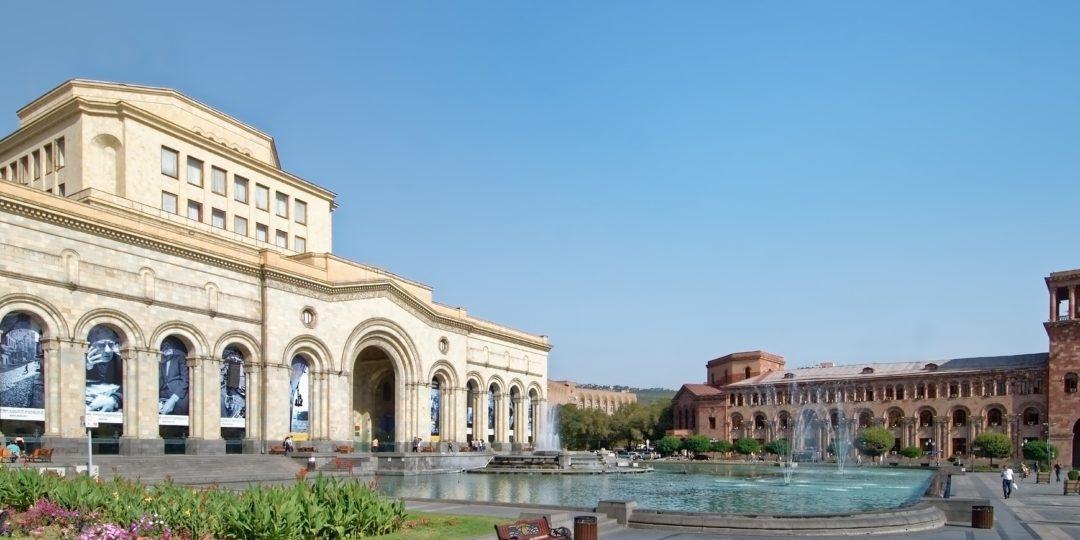 Площадь Ереван