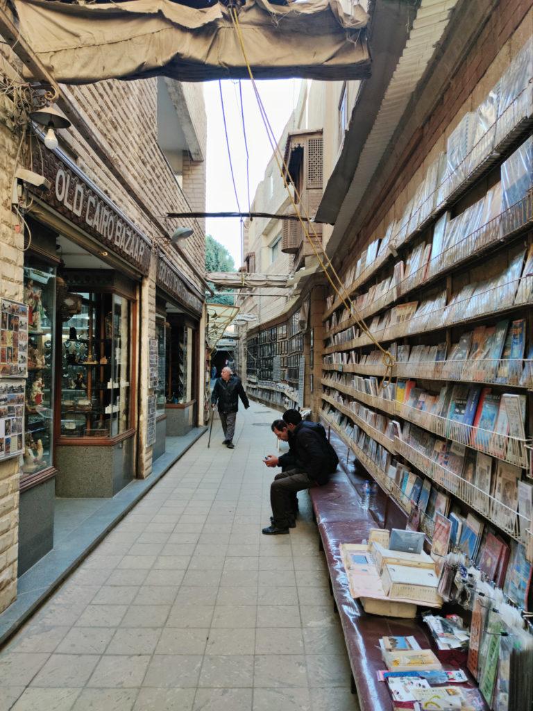 Коптский квартал в Каире