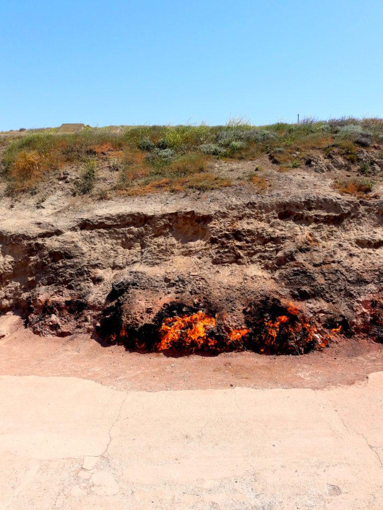 Огонь из горы