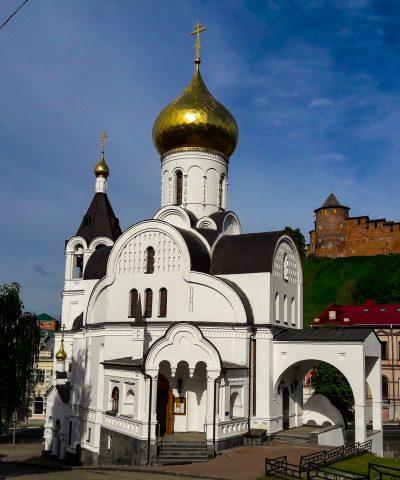Церковь, Нижний Новгород